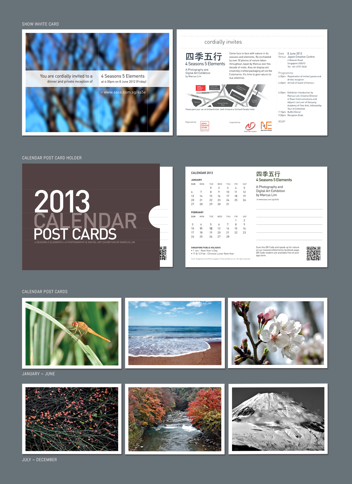 Post Card Calendar Designs